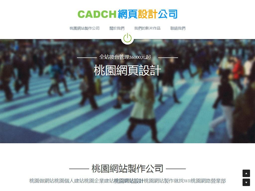 cadch_strikingly_com.jpg