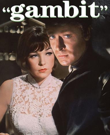 神偷豔賊 (1966年)