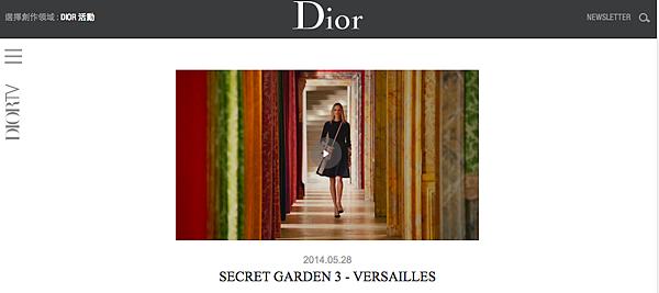 【Dior】 Secret Garden III - Versailles
