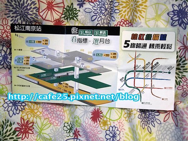 2014年11月版台北捷運路線圖