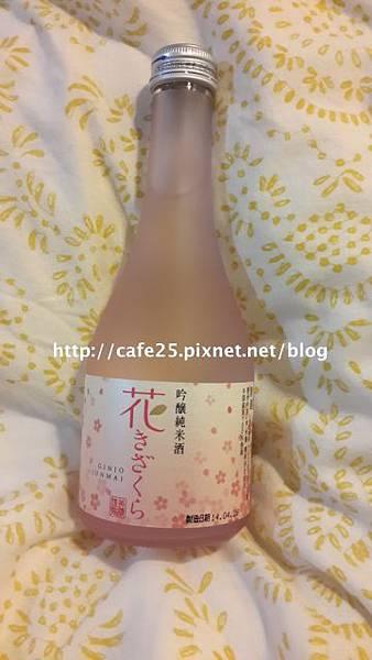 【黃櫻】櫻花吟釀 純米酒