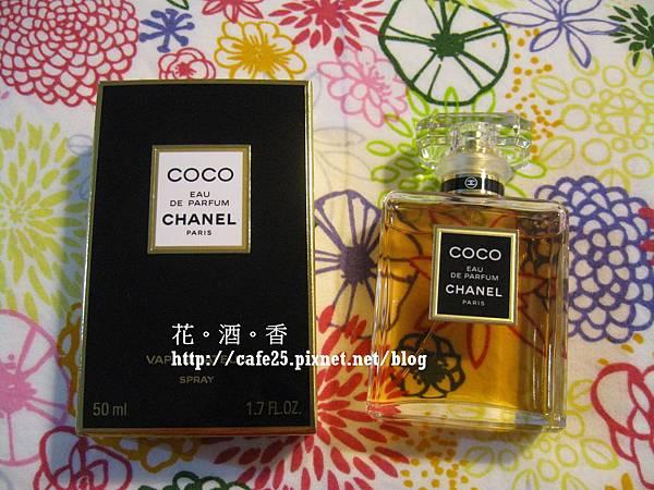 【CHANEL】COCO香水(EDP)