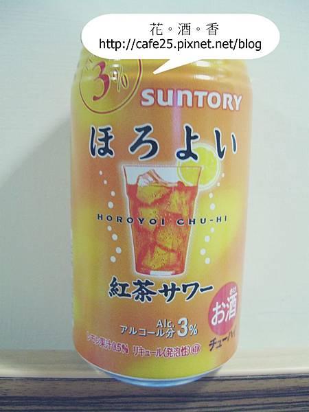 【三得利】微醉雞尾酒--紅茶沙瓦