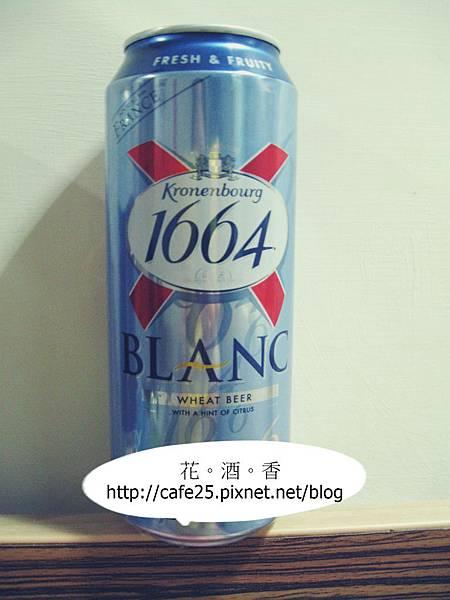 法國【可倫堡】1664白啤酒