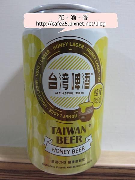 【台灣啤酒】 蜂蜜啤酒