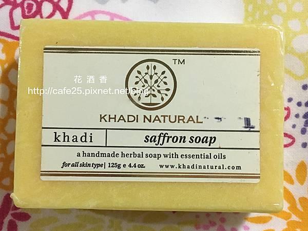 【印度 Khadi】 草本番紅花手工精油香皂