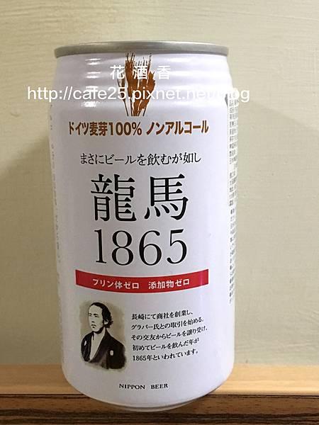 龍馬1865小麥飲料