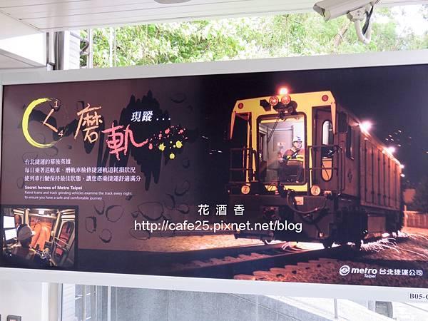 台北捷運的形象廣告