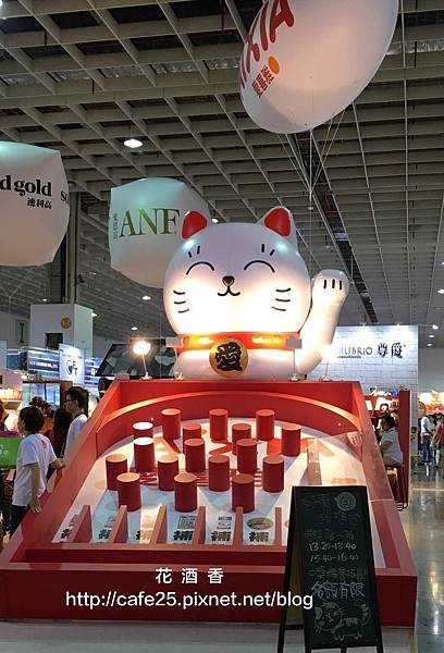 2018展昭台北寵物展