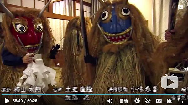 《NHK・新日本風土記 鬼》