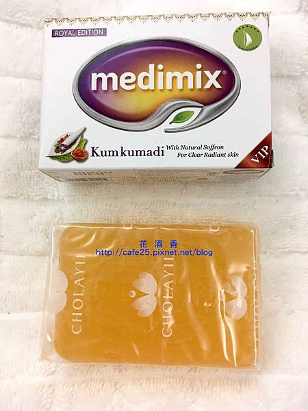 【Medimix】藏紅花皂