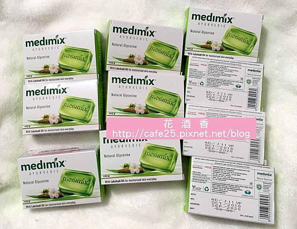 (印度 Medimix)淺綠皂