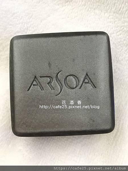 ARSOA淨白活膚蜜皂