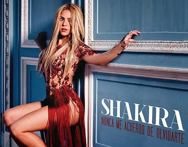 shakira-nunca-me-acuerdo-de-olvidarte.jpg