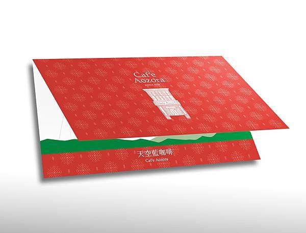 2014聖誕賀卡