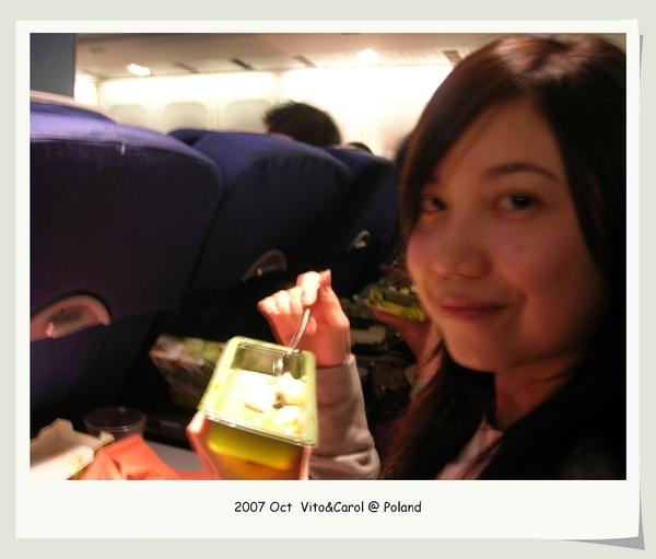 荷航飛機餐超超超好吃!