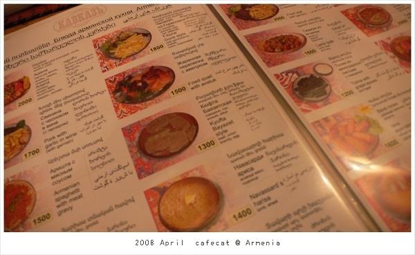 0407 上班第一天老闆帶我來的傳統亞美尼亞餐廳Caucasus(1 NT = 10 drums)