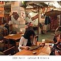 0418 充滿亞美尼亞鄉村風格的餐廳