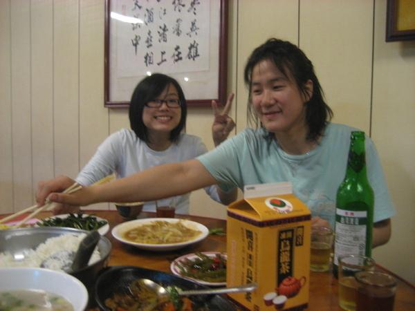 0518 小眼從美國回台灣度假囉!