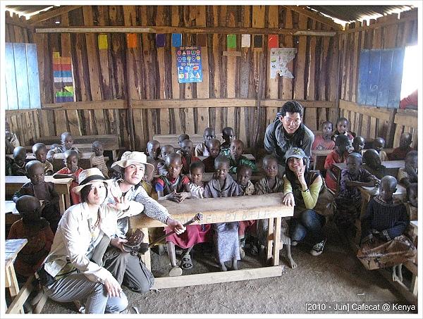 馬賽村的教室
