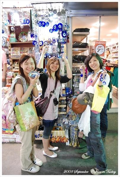 三個女人買不停
