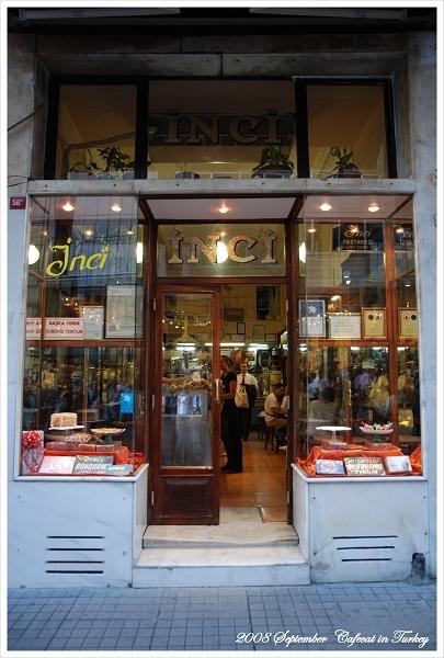 很有名的甜點老店