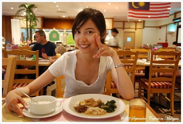 睽違半個月的亞洲食物...