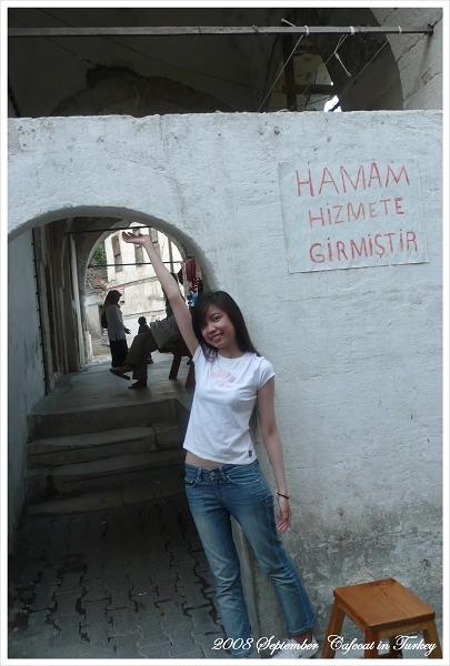 來到土耳其一定要體驗一下啦!!!