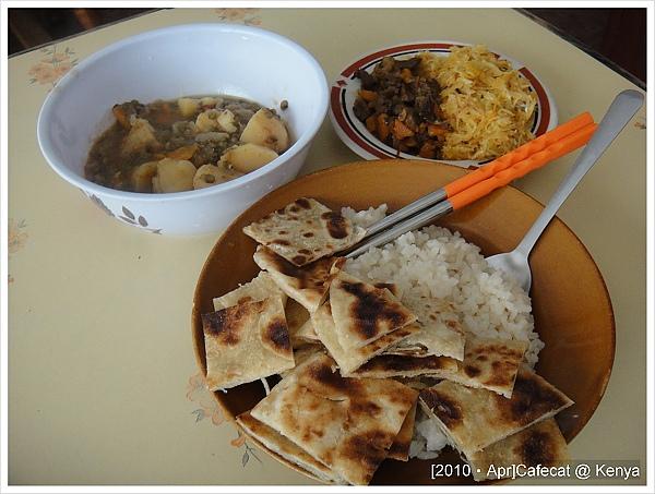 這是在肯亞最常吃的家常菜~還滿好吃的耶!