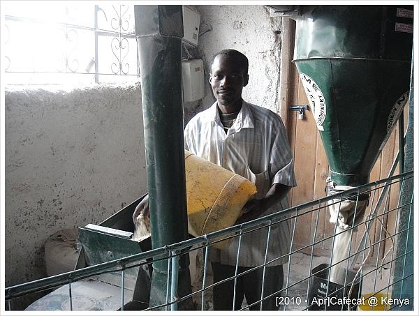 碾玉米工廠