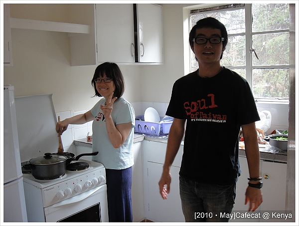 一群台灣人做肯亞菜