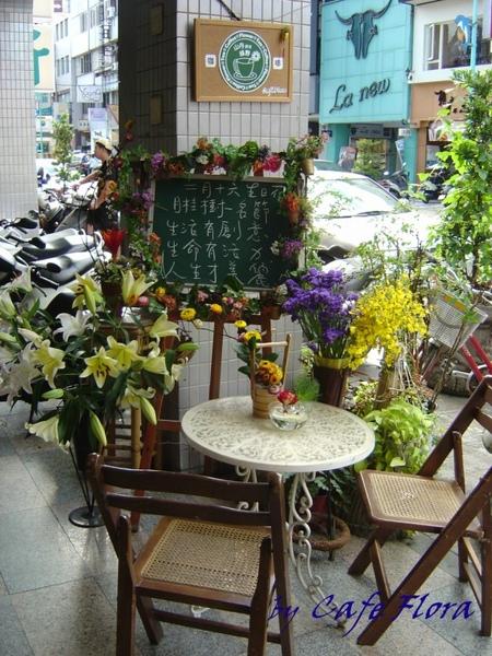 咖啡廳外桌.jpg