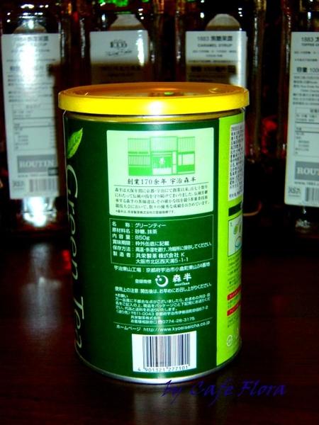 森半抹茶拿鐵2.jpg