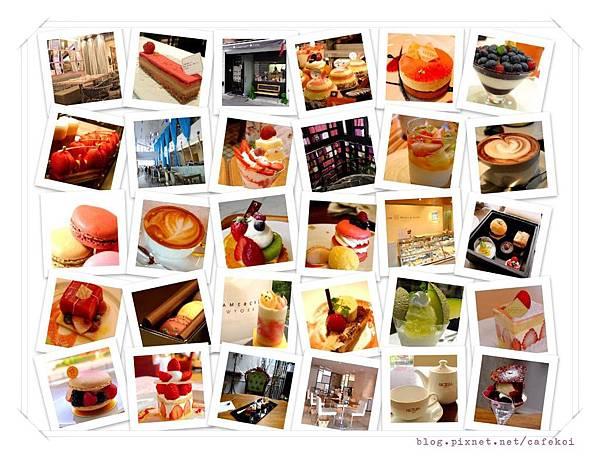 東京甜點大探險 - 縮圖.jpg