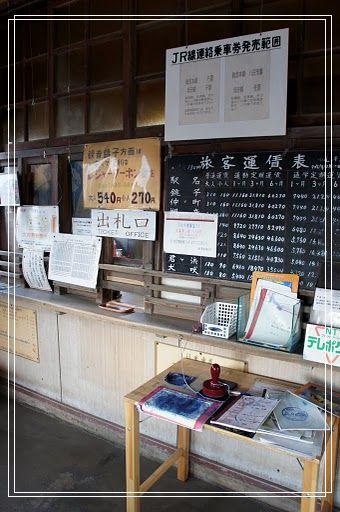 銚子11.jpg