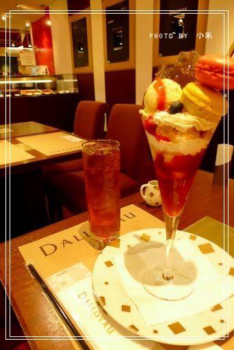 Macaron Parfait - Dalloyau