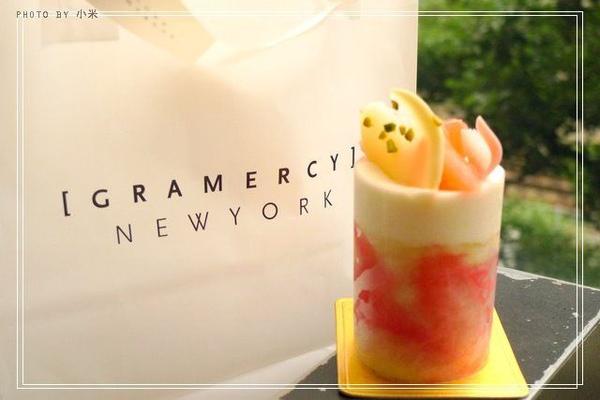 グラマシーニューヨーク - グラマシーニューヨーク