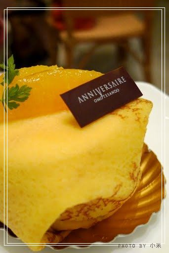 Anniversaire Cafe - Mango Mousse