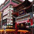 Yokohama 中華街