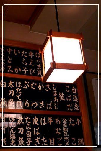 築地壽司大