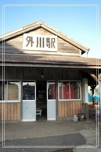銚子12.jpg