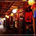 Fan Tan Alley