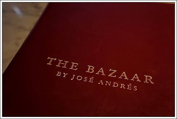 bazzar_tres12.JPG