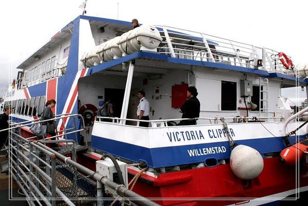 The Victoria Clipper