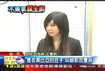 news4.JPG