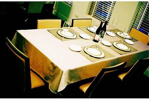 VIP Room 2.jpg