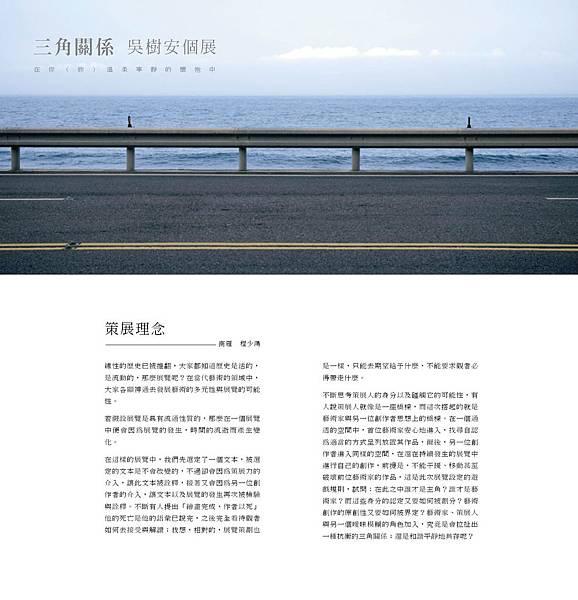 內頁冬版5.jpg
