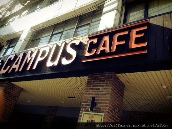 campus-cafe.jpg