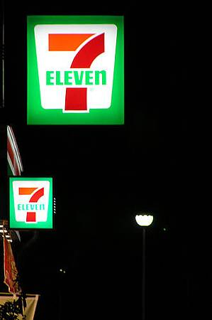 7-11-logo-by-mooitw-at-flickr.jpg