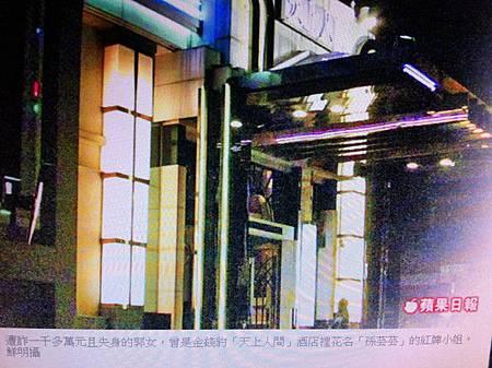酒店小姐 酒店經紀 酒店公關 酒店少爺 酒店工作